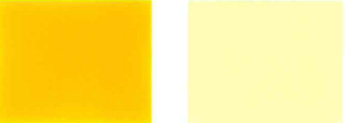 颜料黄62色