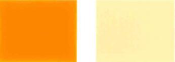 颜料黄1103RL-颜色