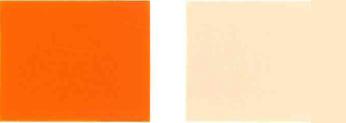 颜料黄192色
